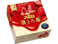 明治 大粒アポロ 濃とろ苺 箱44g