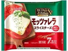 明治 デイズキッチン モッツアレラスライスチーズ 袋7枚