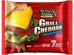 明治 デイズキッチン グリルチェダースライスチーズ 袋7枚