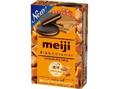 明治 リッチキャラメルチョコサンド 箱2枚×3
