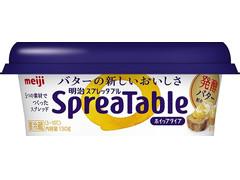 明治 スプレッタブル バターの新しいおいしさ 発酵バター配合