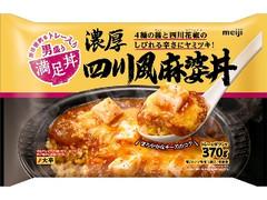 明治 満足丼 濃厚四川風麻婆丼 袋370g