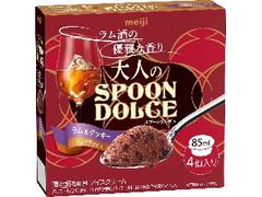 明治 大人のSPOON DOLCE ラム&クッキー ショコラ仕立て 箱85ml×4