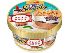 明治 エッセル スーパーカップ Sweet's タピオカ紅茶ラテ