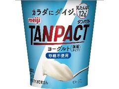 明治 TANPACT ヨーグルト 砂糖不使用 カップ125g