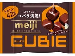 明治 ミルクチョコレート CUBIE