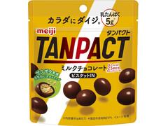 明治 TANPACT ミルクチョコレートビスケットIN