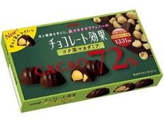明治 チョコレート効果 カカオ72% マカダミア