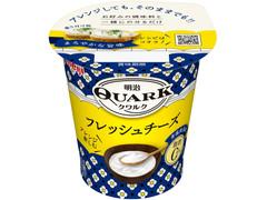 明治 QUARK フレッシュチーズ