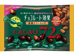 明治 チョコレート効果 カカオ72% アーモンド