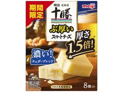 明治 北海道十勝 ぶ厚いスマートチーズ