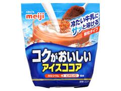 明治 コクがおいしいアイスココア 冷たい牛乳にサッと溶ける顆粒タイプ