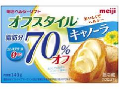 明治 オフスタイル キャノーラ 脂肪分70%オフ 箱140g