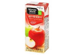 ミニッツメイド 朝の健康果実100% レッド&グリーンアップル パック200ml