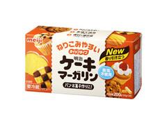 明治 ケーキマーガリン 食塩不使用 箱100g×2