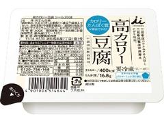 井村屋 高カロリー豆腐 パック300g