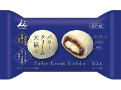 井村屋 バタークリームチーズ大福 袋2個