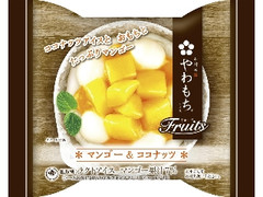 井村屋 やわもちアイス Fruits マンゴー&ココナッツ カップ100ml
