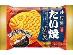 井村屋 たい焼アイス 袋130ml