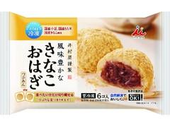 井村屋 風味豊かなきなこおはぎ つぶあん 袋6個