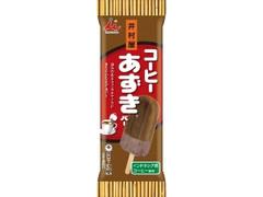 井村屋 コーヒーあずきバー 袋65ml