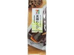 セブンプレミアム 黒糖わらび 53g