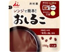 井村屋 レンジで簡単おしるこ 袋150g