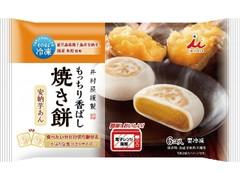 井村屋 もっちり香ばし焼き餅 安納芋あん 袋6個