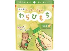 井村屋 もっちりぷるんわらびもち 柚子 袋14g×7