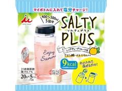 井村屋 ソルティプラス レッドグレープフルーツ味 袋20g×5