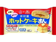 井村屋 ホットケーキまん