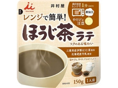 井村屋 レンジで簡単 ほうじ茶ラテ