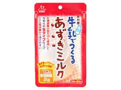 井村屋 牛乳でつくるあずきミルク 袋25g×2