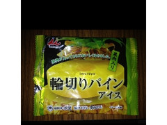 井村屋 輪切りパインアイス 袋83ml