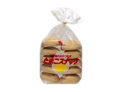 タカギベーカリー たまごスナック 袋10個