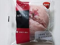 タカキベーカリー ITSUTSUBOSHI 桜蒸しぱん 袋1個