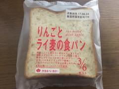 タカキベーカリー りんごとライ麦の食パン