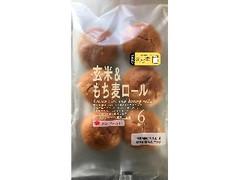 タカキベーカリー 玄米&もち麦ロール 袋6個