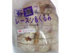 タカキベーカリー 石窯 レーズン&くるみ 袋7枚