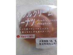 タカキベーカリー ダブルクリームドーナツ 袋1個