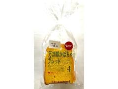 タカキベーカリー 万次郎かぼちゃブレッド 袋4枚