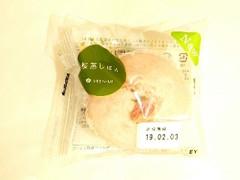 タカキベーカリー 桜蒸しパン 袋1個