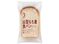 タカキベーカリー 山型もち麦食パン