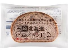 タカキベーカリー 石窯北海道小豆ブレッド