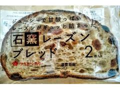 タカキベーカリー 石窯レーズンブレッド