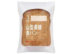 タカキベーカリー 山型黒糖食パン