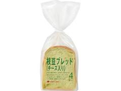 タカキベーカリー 枝豆ブレッド チーズ入り