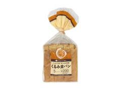 タカキベーカリー くるみ食パン