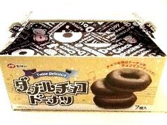 七尾製菓 ダブルチョコドーナツ 箱7個