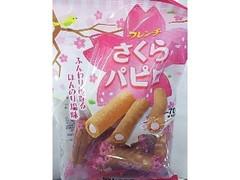 七尾製菓 フレンチさくらパピロ 70g